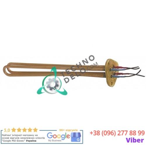 Тэн 3000Вт 230В 9080320245 D-40мм 355x36x25мм BM-20832 погружной нагревательный элемент для Marcfi Ancas M920