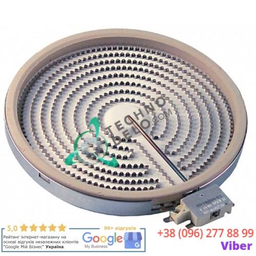 Конфорка EGO 1053111004 D-250мм 2500Вт 230В 160361 плиты GIGA, Küppersbusch, Star10