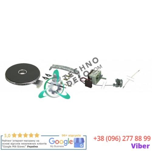 Конфорка электрическая EGO 17.99014.112 1500Вт 230В комплект с термостатом