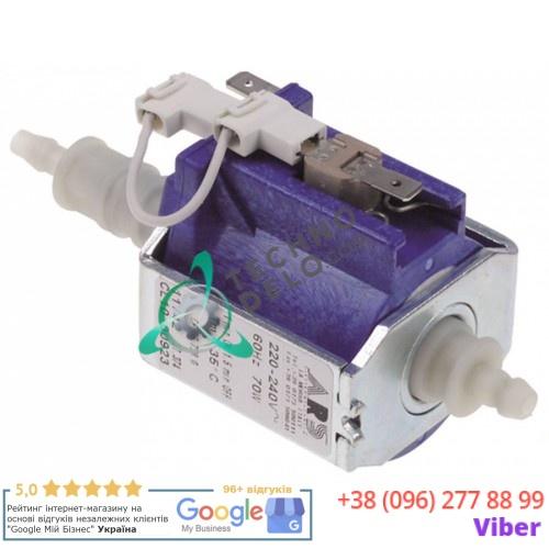 Насос вибрационный ARS 1487360 CP.06.728.0 230В 70Вт вход/выход d-6мм 5018028 для печи Convotherm, Electrolux и др.