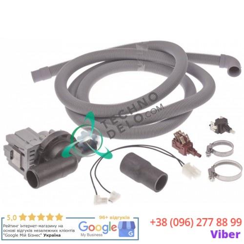 Насос в комплекте Askoll M231XP ø30мм/ø22мм 999150 для Colged, Elettrobar, MBM и др.