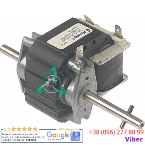 Вентилятор HEIDOLPH 847.500147 spare parts uni