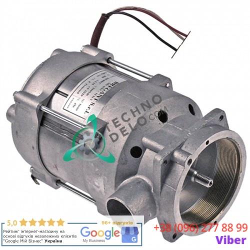 Мотор 034.500240 universal service parts