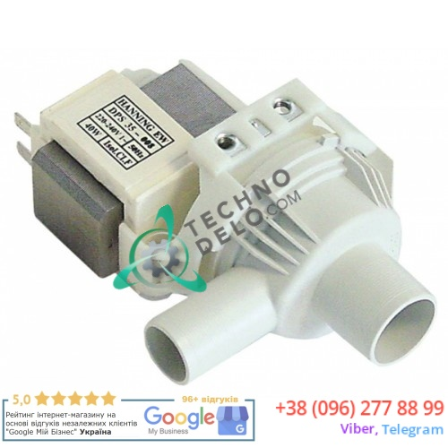Насос сливной Hanning DPS35-008 (40Вт 230В ø30мм/ø24мм) 80117 для Colged, Elettrobar, Virtus, Wexiödisk и др.