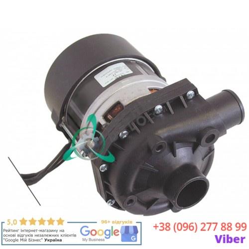 Насос ALBA PUMPS C2868 230В ø45/ø40мм для Aristarco, Fiamma RST