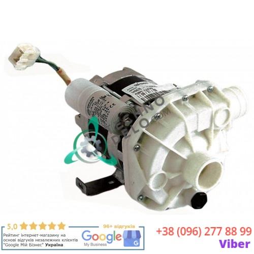 Насос FIR B257.1700 750Вт 230В для посудомоечных машин / универсальный