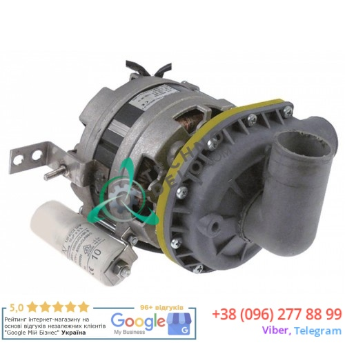 Насос ALBA PUMPS C7675 230В ø45/ø40мм L7072 посудомоечной машины Luxia T40/T45