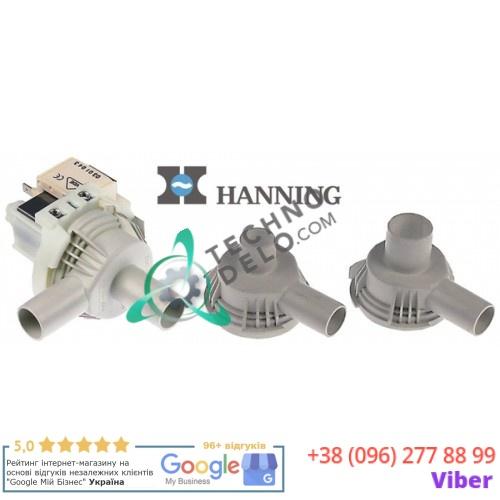 Насос дренажный HANNING тип DPS25-032 30Вт 230В для Convotherm, Rational, Comenda, Lincat и др.