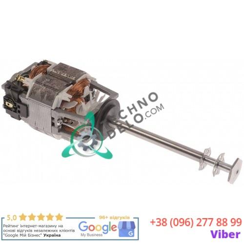 Мотор CIARAMELLA 100Вт 230В IB9865200 для миксера Sirman мод. SIRIO, MULTIPLO и др.