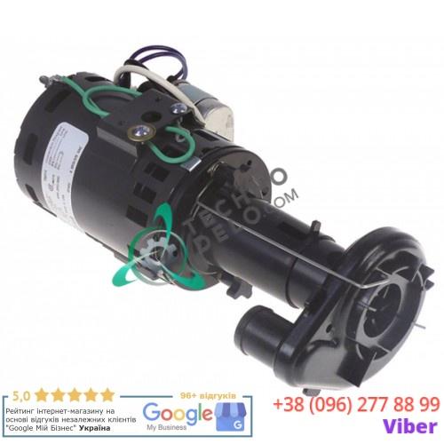 Насос помпа Beckett U62 230В d25мм L120мм 1200258221 для льдогенератора Scotsman