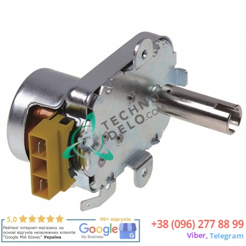 Мотор-редуктор Meteor 981 12Вт 230В для гриля CB и др.