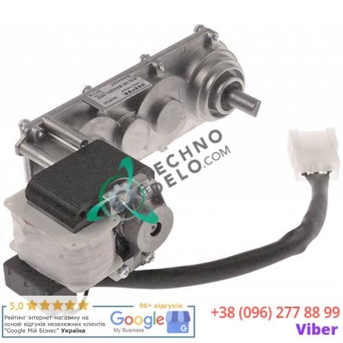 Мотор-редуктор Elco 230В 32 об/мин вал d6x12мм 225x70x105мм 04.BA0003.001 для гранитора SPM
