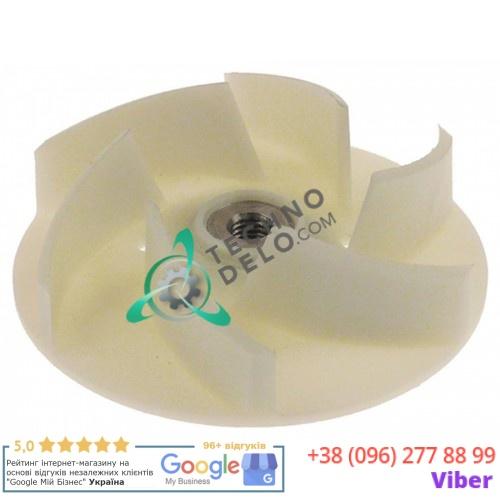 Крыльчатка для насоса FIR ø90мм H-30мм резьба M8L 0L0494 посудомоечной машины Electrolux