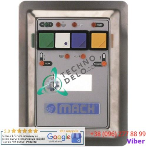 Панель в сборе 220x165мм для профессиональной посудомоечной машины Mach модели MS/900, MS/1100 и др.