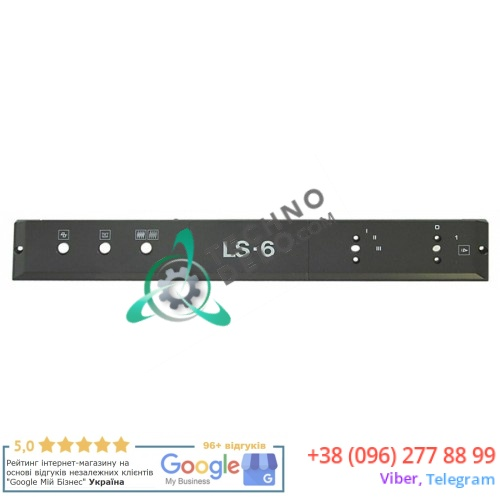 Панель 048827 049128 0KE925 для профессиональной посудомоечной машины Electrolux, Zanussi LS 60/61/62/63 и др.