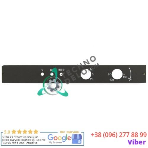 Панель 047545 047561 047633 для профессиональной посудомоечной машины Electrolux, Zanussi C51/C52/LS510/LS520 и др.