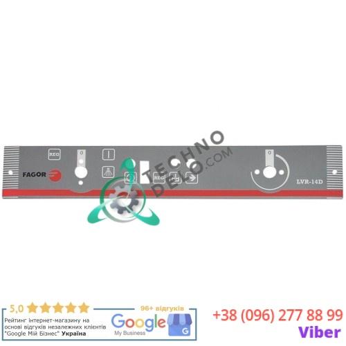 Стикер обозначения кнопок панели управления 12018973 для посудомоечной машины Fagor LVC15D/21D/14D/20D и др.