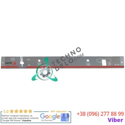Стикер 12020147 Z222902 Z222902000 (плёнка) обозначения кнопок посудомоечной машины Fagor FI-48B
