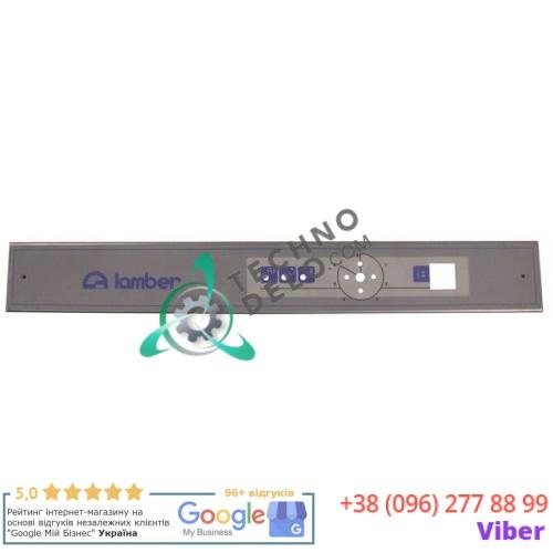 Стикер 0400041 0500230 панели управления профессиональной посудомоечной машины Lamber