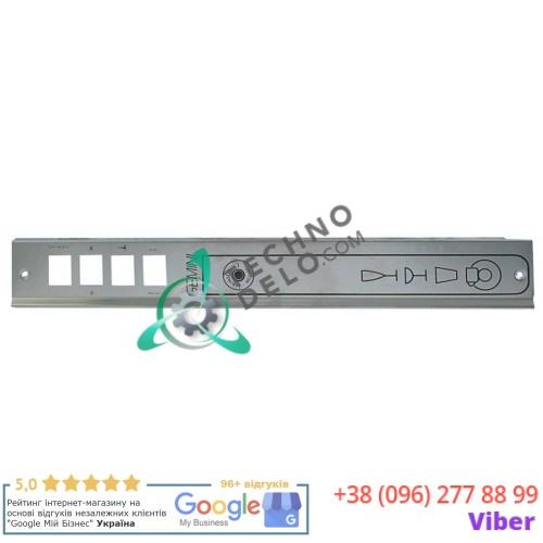 Панель кнопочная 00001688 1688 для профессиональных посудомоечных машин Aristarco GEMINI-CF/GEMINI-CR и др.