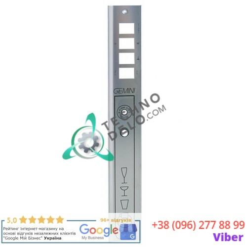 Панель кнопочная 00001369 1369 для профессиональной посудомоечной машины Aristarco GEMINI-CF/GEMINI-CR