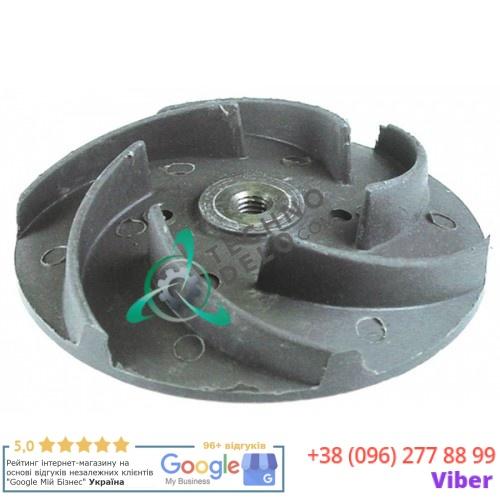 Крыльчатка насоса FIR ø103мм H-25мм резьба M8L 36400037 / 069170 для Electrolux, Mach, Nilma, Zanussi и др.