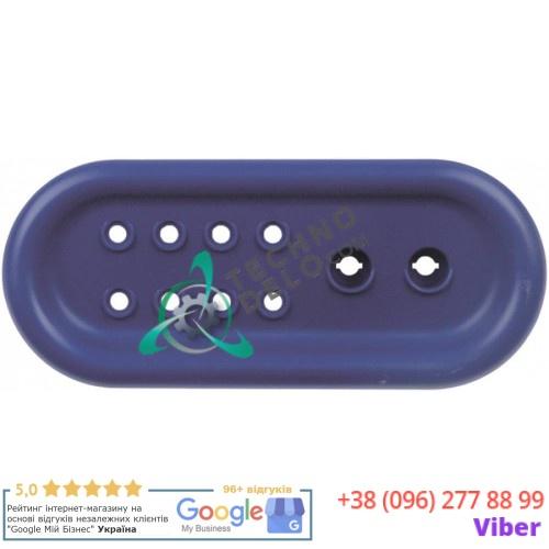 Панель 312x132мм голубая PACOW14 CEPC6214S для посудомоечной машины Omniwash, HILTA, SO.WE.BO. и др.
