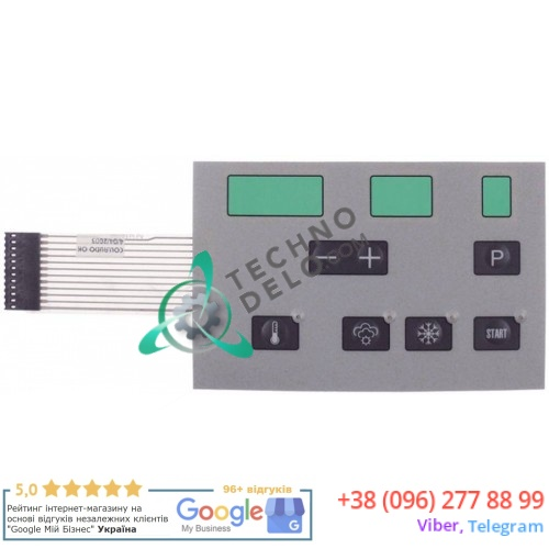 Клавиатура панель с 7 кнопками L-136 мм / H-88 мм для центрифуги сушилки Grandimpianti