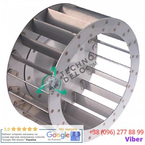 Крыльчатка для электрического мотора 034.514261 universal service parts