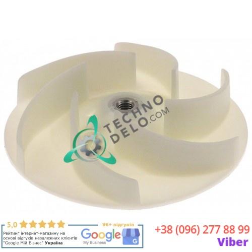 Крыльчатка помпы ø 107мм H 34мм OLYMPIA MEC80.T200SX к посудомоечным машинам Elframo, Krupps и др.
