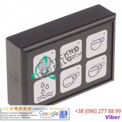 Блок управления 232.528725 sP service