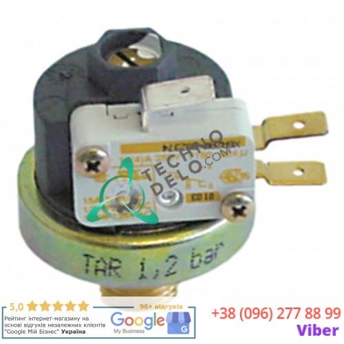 Прессостат (реле давления) 1-2,5 бар 250В 16А 7433007, 5008001000 для кофемашин Bezzera, Gaggia и др.