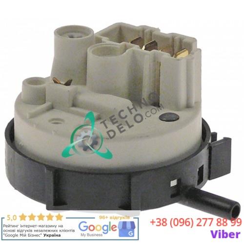 Прессостат (реле давления) 250/130-390 мбар 049620 для Electrolux, Zanussi и др.