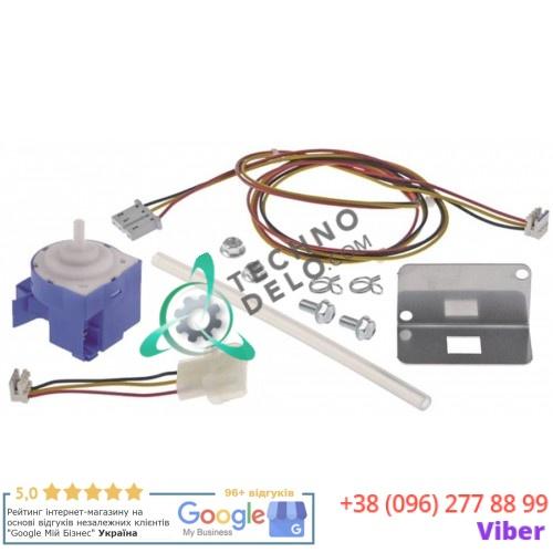 Прессостат (комплект реле давления) 0-30 мбар 224018 99932 для Colged, Elettrobar, Eurotec, MBM и др.
