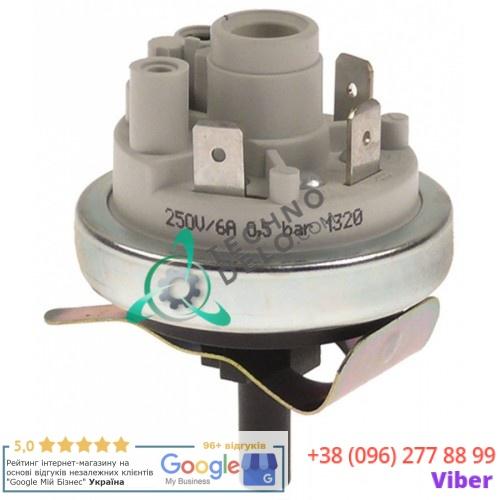 Прессостат (105/75мбар ø6мм) 3126003, 3126008 для проф. посудомоечной машины Winterhalter GS41 и др.