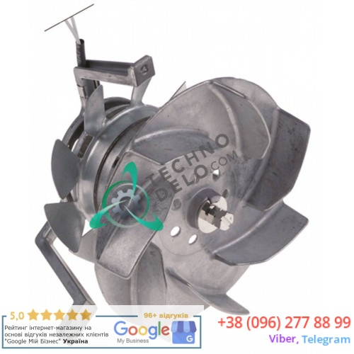 Вентилятор Ebm-papst R2S150-AA08-29 43Вт 232572 33202209 для пароконвектомата Palux, Rieber, Stahl и др.