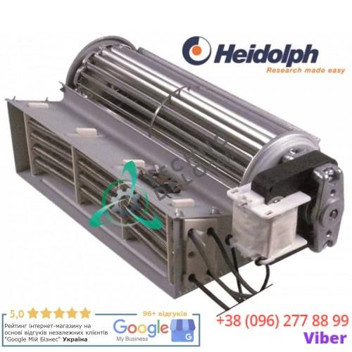 Вентилятор HEIDRIVE 831.107.0001-3 (230В 17Вт) валок L-180мм ø60мм для Bonnet, Capito, Inomak и др.