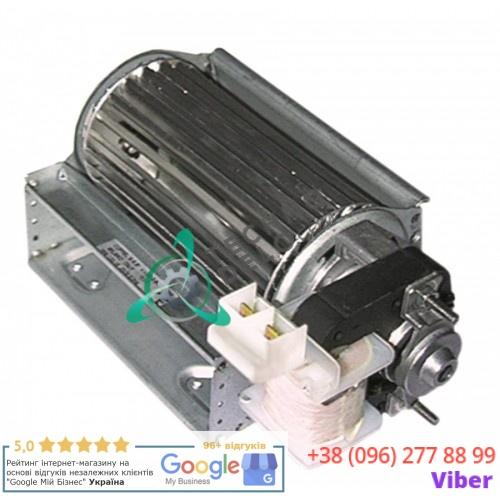Вентилятор-электромотор тангенциальный Coprel TFR (поперечный поток воздуха) ø60мм L-120мм 230В 19Вт 5102960 для Caravell