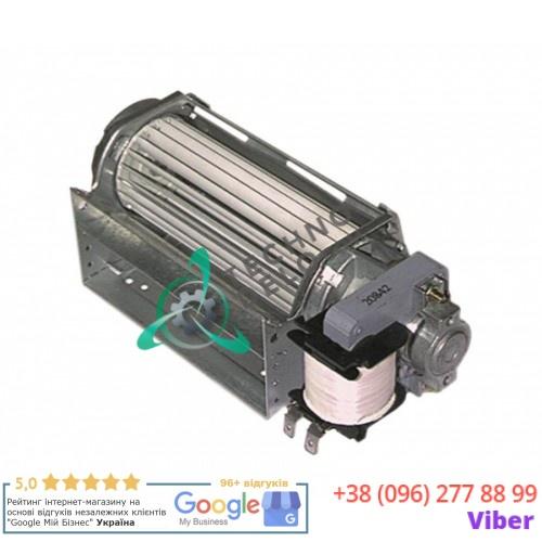 Вентилятор тангенциальный EBM-Papst QLK45/1200-2513 D-45мм 230В 17Вт 081795 181795 695210323 для Electrolux, Smeg и др.