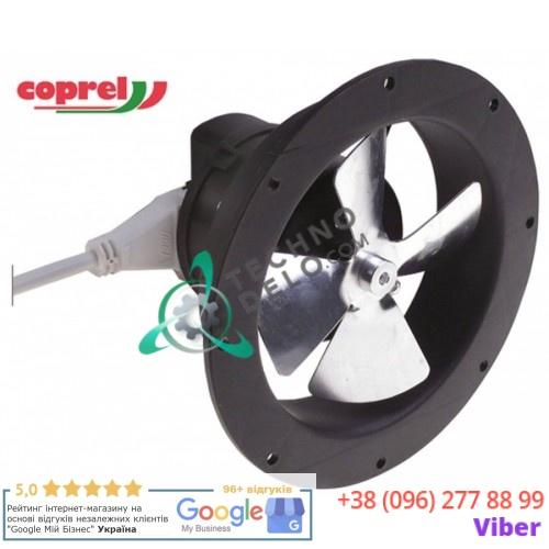 Вентилятор 232.601039 sP service