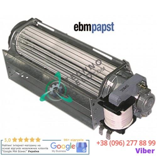 Вентилятор тангенциальный EBM-Papst QLK45/1800-2518 26Вт D-45мм 55442.41200 1528906 для Gorenje, LTH, Ascobloc и др.