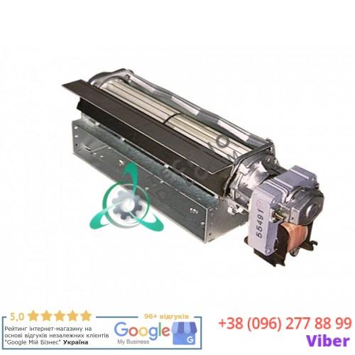 Вентилятор 232.601053 sP service