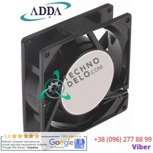 Вентилятор обдува ADDA 92x92x25мм 230VAC 14Вт 3113740 для Angelo Po, Forcar, IPSO и др.