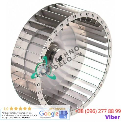 Крыльчатка для электрического мотора 034.601067 universal service parts