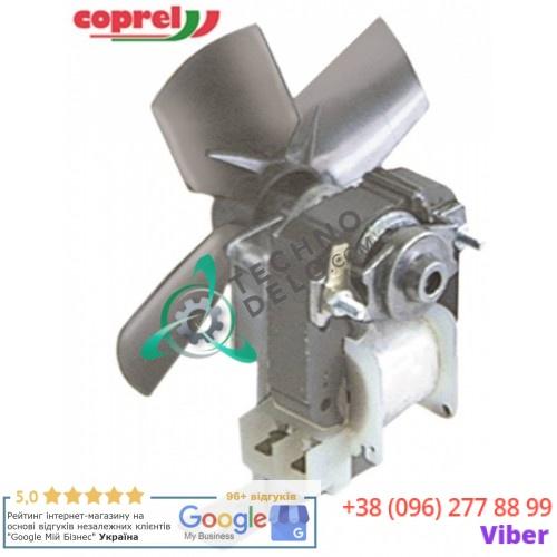 Вентилятор 232.601078 sP service