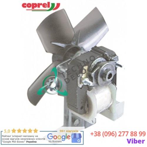 Вентилятор 232.601079 sP service