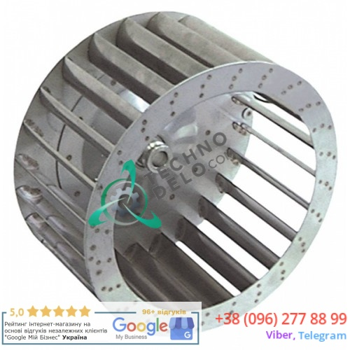 Крыльчатка для электрического мотора 034.601097 universal service parts