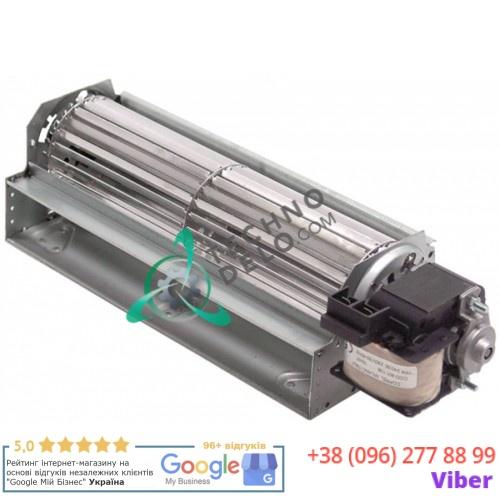Вентилятор-электромотор Coprel TFR (FN) 230В 40Вт ø60мм L240мм холодильного оборудования 721200003 для Teco, Emmepi