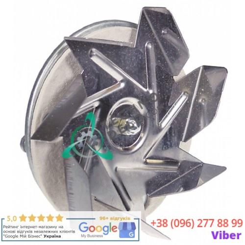 Вентилятор Fime C30R6086 (230В 47Вт) крыльчатка D-150мм 664.025.00 / M569010100 печи Modular, Star 10 и др.