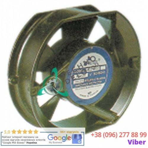 Вентилятор осевой (кулер) Commonwealth 172x150x51мм 230VAC 42/37Вт металл шарикоподшипник для гранитора CAB FABY